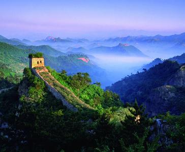 paisajes de Beijing