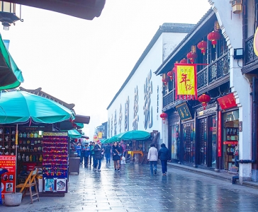 paisajes de Hangzhou