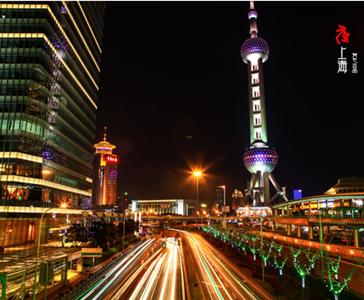 paisajes de Shanghai