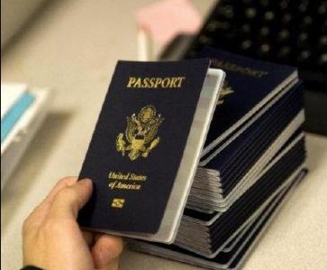Solicitud de visa china