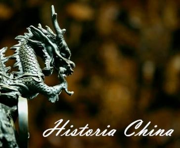 La historia china
